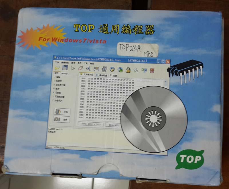 universal-programmer-20140217_191540