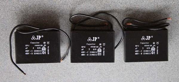 Kapasitor untuk motor listrik AC 220V