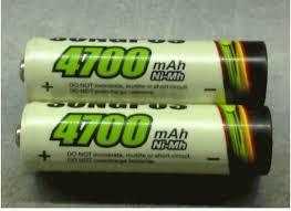 Batere NiMh dengan kapasitas 4700 mAh