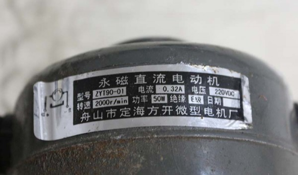 Label motor DC