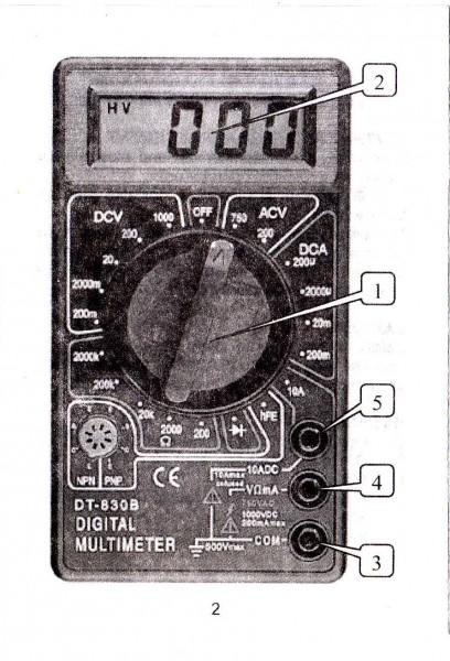 dt830b-manual-2