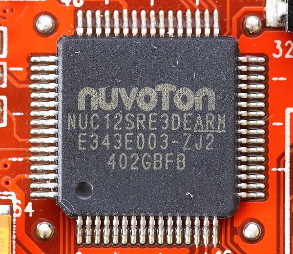 Prosesor NUC12SRE3DE