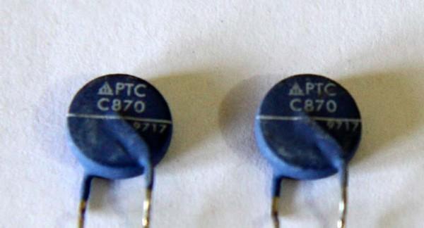 PTC C870