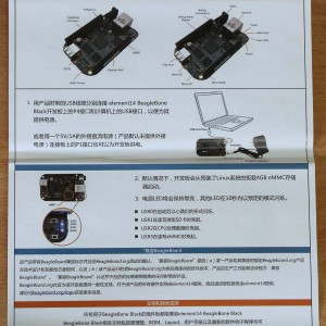 beagleboard-manual-chinese-IMG_5773