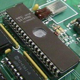EPROM NEC D8749