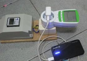 Energy Meter TS-838
