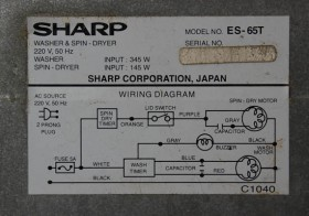 Kapasitor Mesin Cuci Sharp ES 65 T