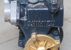 Pompa Air Shimizu PS-128 Bit