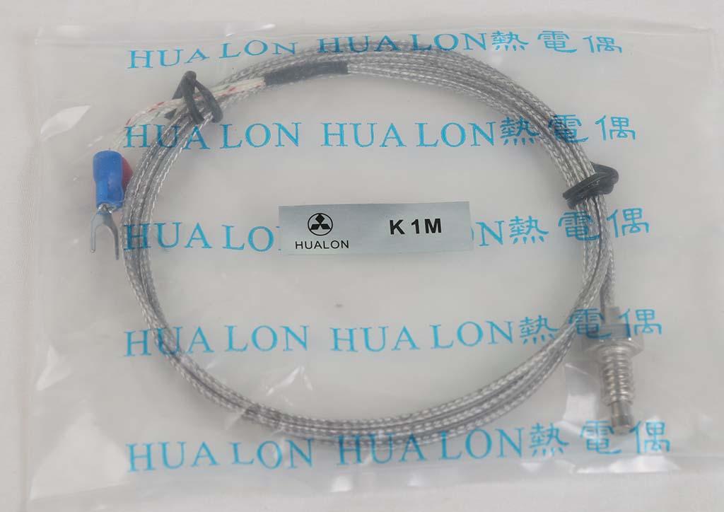 Sensor termokopel K