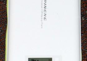 Powerbank Pineng PN-966