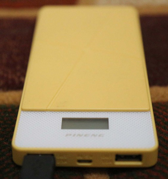 Powerbank Pineng PN-983