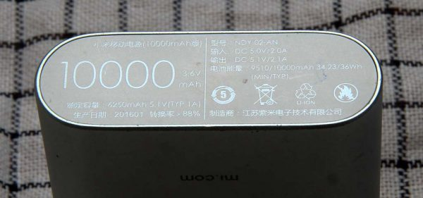 Powerbank mi.com 10000 mAh