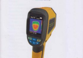 Infrared Thermal Imager HT-02